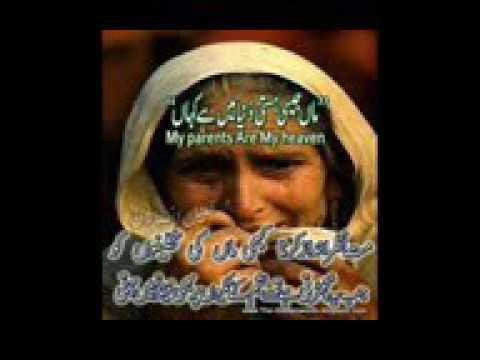Rub kehn nalon pehla maa kehna sikhya by rahat fateh ali khan