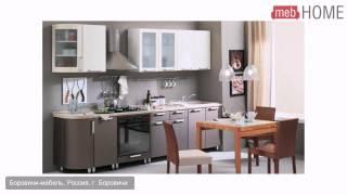 видео Кухонный гарнитур Трапеза 1700 пластик  (II категория)