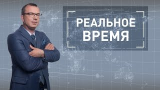 видео Регионы