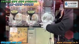 소프트아이스크림기계 아이스트로 SSM 420 슬러시기계…
