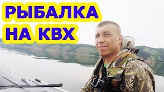 Первая рыбалка на Красноярском водохранилище с лодки в отпуске На КВХ всегда с уловом