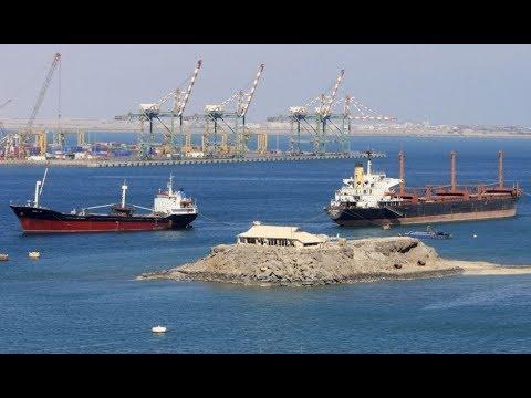 الحوثيون يمنعون دخول سفن المساعدات في الحديدة  - نشر قبل 7 ساعة