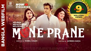 💗 MONE PRANE (মনেপ্রাণে) 💗 Bangla New Natok 2019 (Full HD)—Apurba, Mehazabien, Mousumi—Valentine's