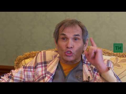 Бари Алибасов белән интервью