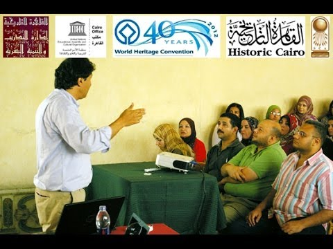 محاضرة د م علاء الحبشى Management of historic Sites following the World Heritage Mandates