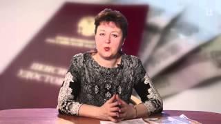 """Новый пенсионный закон №400 """"О страховых пенсиях"""""""