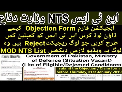 Complain NTS Objection Form Download Ministry of Defence