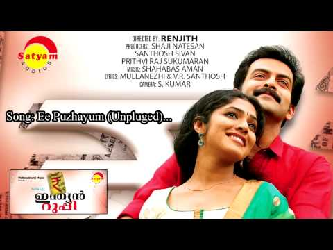 Ee Puzhayum (Unplugged) -Indian Rupee