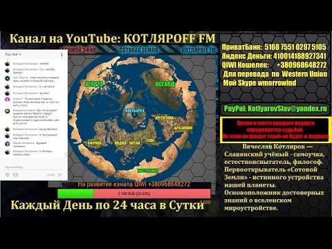 КОТЛЯРОFF FM (24.11.2018) Трейлеры хым. (2)