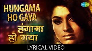 Hungama Ho Gaya with lyrics | हंगामा हो गया गाने के बोल | Anhonee |Sanjeev Kumar/Leena Chandravarkar