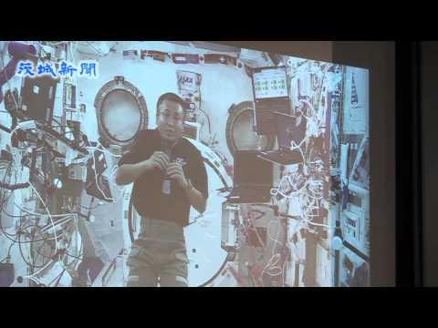 宇宙の若田さんと交信 宇宙航空研究開発機構JAXA