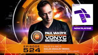 Paul van Dyk VONYC Sessions EP 524
