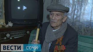 Узник концлагеря, проживающий в Сочи, может получить от Германии € 2500(http://vesti-sochi.tv., 2016-04-01T13:15:00.000Z)