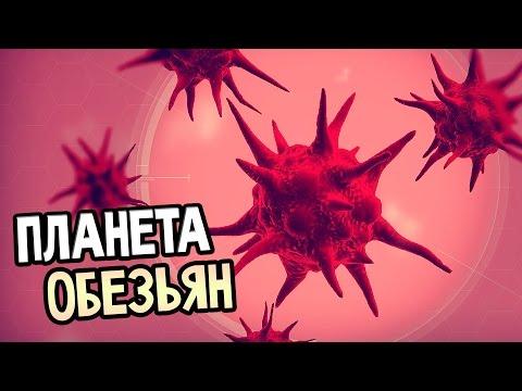 Plague inc - бактерия (сложный)