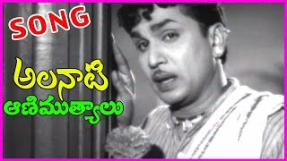 Muddabanthi Puvvulo Video Song || Mooga Manasulu Telugu Classical Video Song - ANR,Savitri