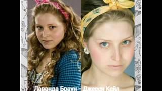 Актёры Гарри Поттера до и после съёмок фильма.Часть2