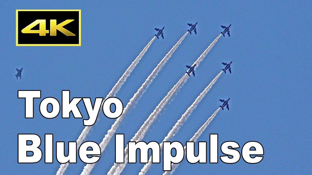 [4K] ブルーインパルス 東京都心上空を飛行 - 医療従事者等への敬意と感謝を込めて & 本気のアクロバット飛行 - 入間基地航空祭 / 航空自衛隊 JASDF