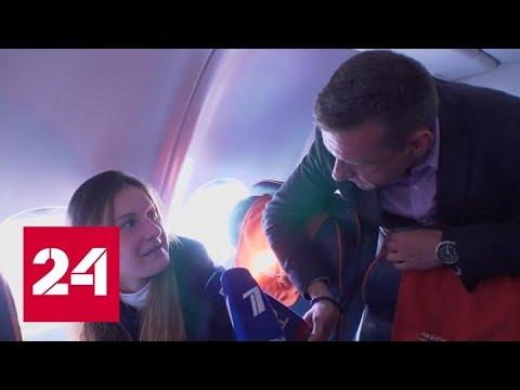 В Москве Марию Бутину встретит отец - Россия 24