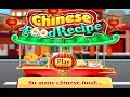 Fun Baby Games - Chinese Food Maker - Lunar New Year Food Cooking - Trailer by Crazyplex LLC