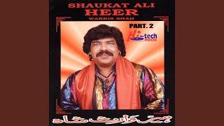 Heer Waris Shah (Pt. 2)