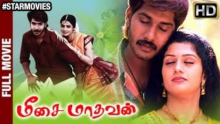 Meesa Madhavan Tamil Full Movie | Ramana | Kutti Radhika | Star Movies