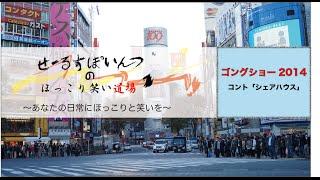 「笑って知りたい経済ニュース」チャンネル https://www.youtube.com/pl...