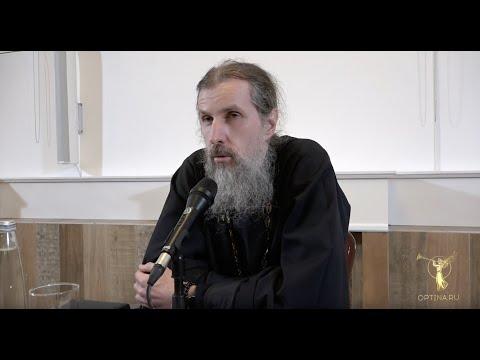 Духовная беседа в Оптиной пустыни от 29 сентября 2019 г. Иером. Димитрий (Волков)