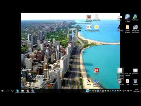 Как уменьшить значки на рабочем столе Windows 7/8/8.1/10