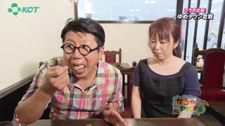 がちゃPICKS 「ゆめタウン倉敷×がちゃPICKSコラボ第5弾」