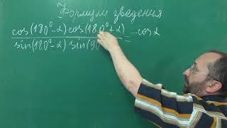 Тема 5 Урок 6 Тренувальна робота 3 - Алгебра 10 клас