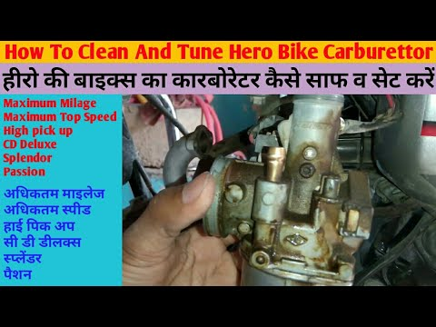 How To Clean And Tune Hero CD Deluxe/HF Deluxe Carburettor At Home / Splendor Passion