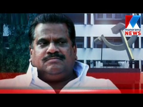 VIgilance begin probe over nepotism in recruitment| Manorama News