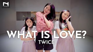 What is Love? - TWICE - Private Class