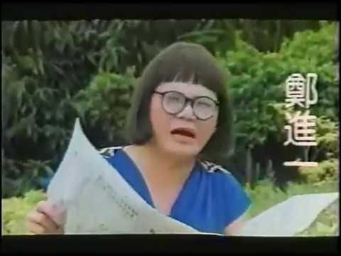 大頭兵2_大頭兵出擊_1987