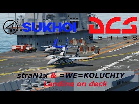 Su-27 Pair Carrier Landing / Посадка парой Су-27 на Адмирал Кузнецов / DCS World