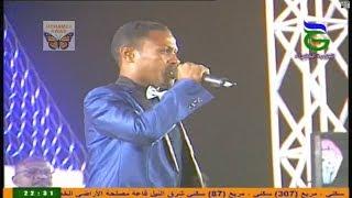 علاء الدين الصيره - يا نور النوار - مهرجان الجزيرة الثالث 2018م