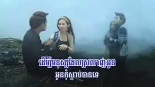 [ RHM VCD Vol 137 ] Chorn Sovanreach - Part 1 +2 (Khmer mv) 2013