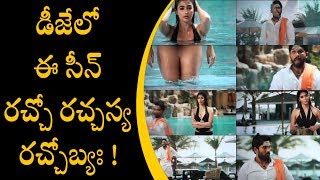 Super hit scenes in dj movie must watch | latest telugu cinema news | silver screen