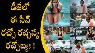 Super hit scenes in dj movie must watch   latest telugu cinema news   silver screen