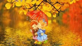 """""""Это Осень"""" плюс ПАЛЬЧИКОВАЯ ИГРА"""