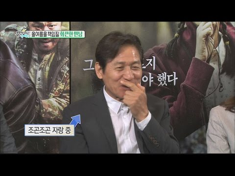 [Section TV] 섹션 TV - Ahn Sung-ki's self publicrelations! 20160605