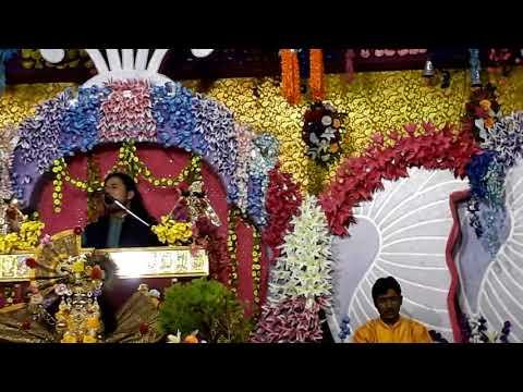 Shree shree 108 krishna das goswami ji maharaj