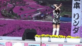 第30回芝桜まつり(2013年5月19日) 山本リンダ 狙いうち.