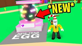 ROBLOX BUBBLE GUM SIMULATOR UNBOXING NEW LEGENDARY EGGS