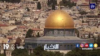 الاحتلال يقرر إغلاق مكاتب الأوقاف في الحرم القدسي ومحاكمتها كمنظمة إرهابية - (8-9-2017)