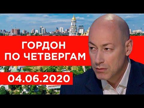 США, Беларусь, Соловьев, Навальный, Саакашвили, Порошенко, Невзоров, Дудь. Гордон по четвергам