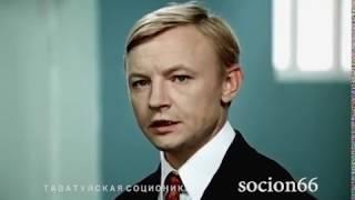 Робеспьер   Нестор Петрович   Большая перемена