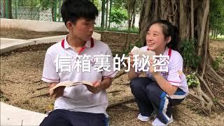 Publication Date: 2018-09-17 | Video Title: 活動