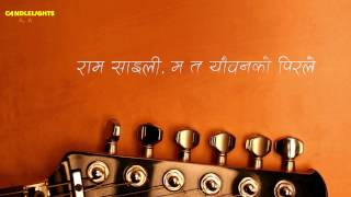 Ram Sailee | |Bipul Chettri | |Karaoke with Lyrics | |Instrumental | | Best Quality & HD lyrics