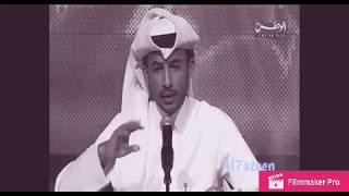 محمد بن فطيس' وانا رقدت وعمري اربع عشر عام🎼